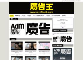 mycfbook.com
