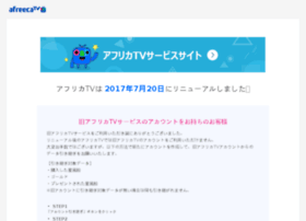 mychannel.afreecatv.jp