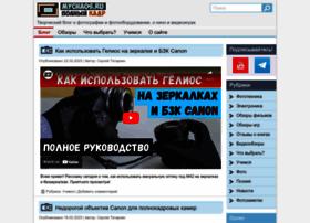 mychaos.ru