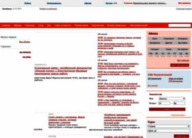 mychel.ru