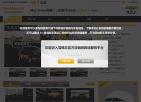 mychevy.com.cn