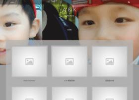 mychild-hk.com