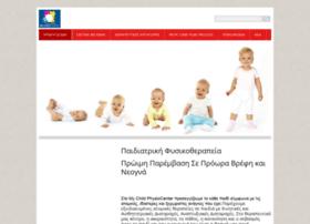 mychildphysiocenter.com