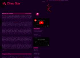 mychinastar.com