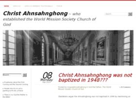 mychristahnsahnghong.wordpress.com