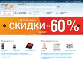 mycity.e96.ru