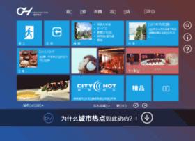 mycityhot.com