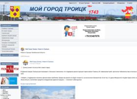 mycitytroick.ru