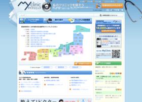 myclinic.ne.jp