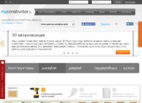 myconstructor.ru