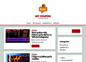 mycoupon.com.tw