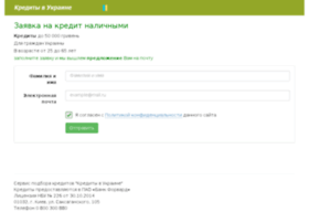 mycreditcalculator.com.ua
