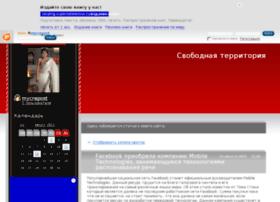 mycrepost.blog.ru