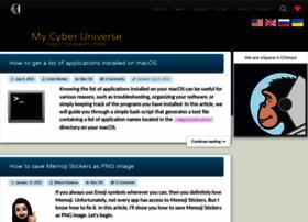 mycyberuniverse.com