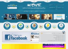 mydatir132.in