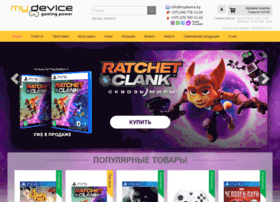 mydevice.by