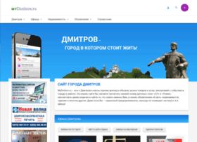 mydmitrov.ru