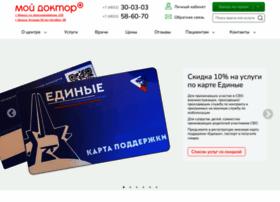 mydoctor32.ru