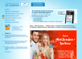 mydolphin.ru