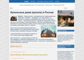 mydome.ru