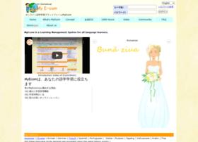 myecom.net