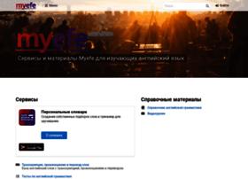 myefe.ru