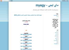 myegy-mediafire.blogspot.com