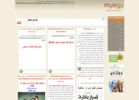 myegy-myegy-from.blogspot.com