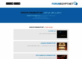 myegy29.forumegypt.net