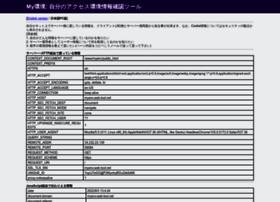 myenv.web-tool.net