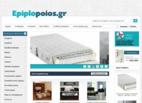 myepiplo.gr