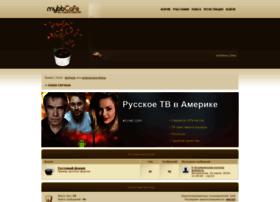 myeurasia.1bb.ru