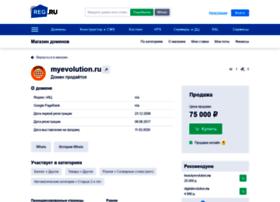 myevolution.ru
