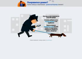 myfiji.ru