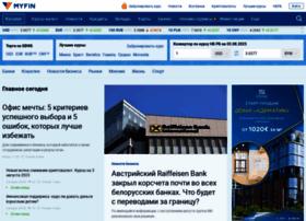 Курсы валют минск онлайн