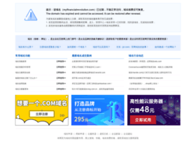 myfinancialrevolution.com