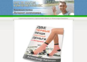 myfirstgo.ru