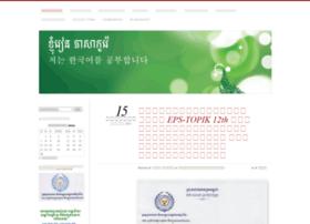 myfirstkorean.wordpress.com