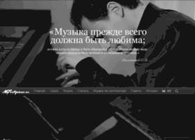 myfortepiano.ru