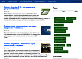 myfreesoft.ru