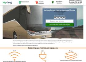 mygeog.ru
