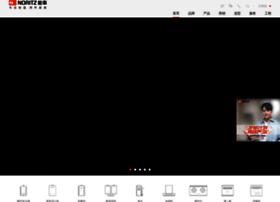 myglobalrider.com