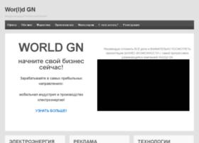 mygmn.ru