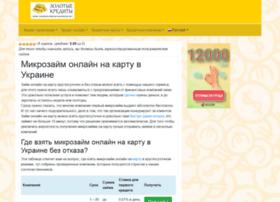 mygold.com.ua