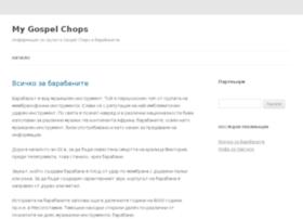 mygospelchops.com