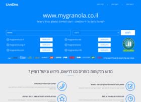 mygranola.co.il