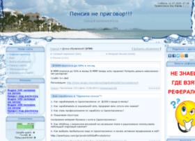 mygroshi.ucoz.ru