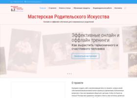 myhappykid.ru