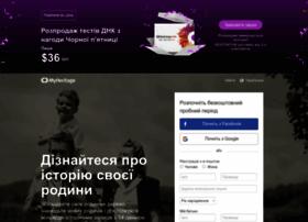 myheritage.com.ua