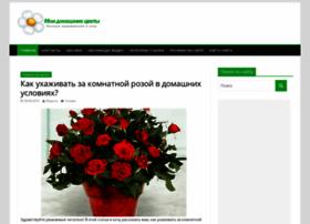 myhome-flowers.ru